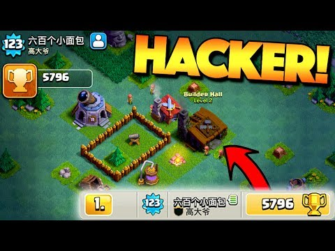 THIS HACKER BH2 IS #1 IN THE WORLD IN CLASH OF CLANS! NOOB HACKER TAKES OVER LEADERBOARD LMAO!