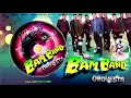LOS BAM BAND   Celosa (CD 12 Años)
