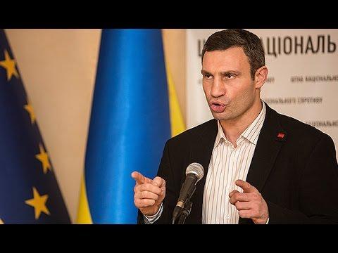 Видео, Кличко запел мэр Киева показал миру новый талант