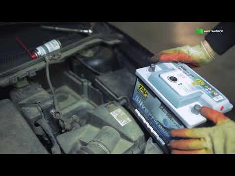 Замена аккумулятора на автомобиле Ford Focus 2, Ford Focus 3