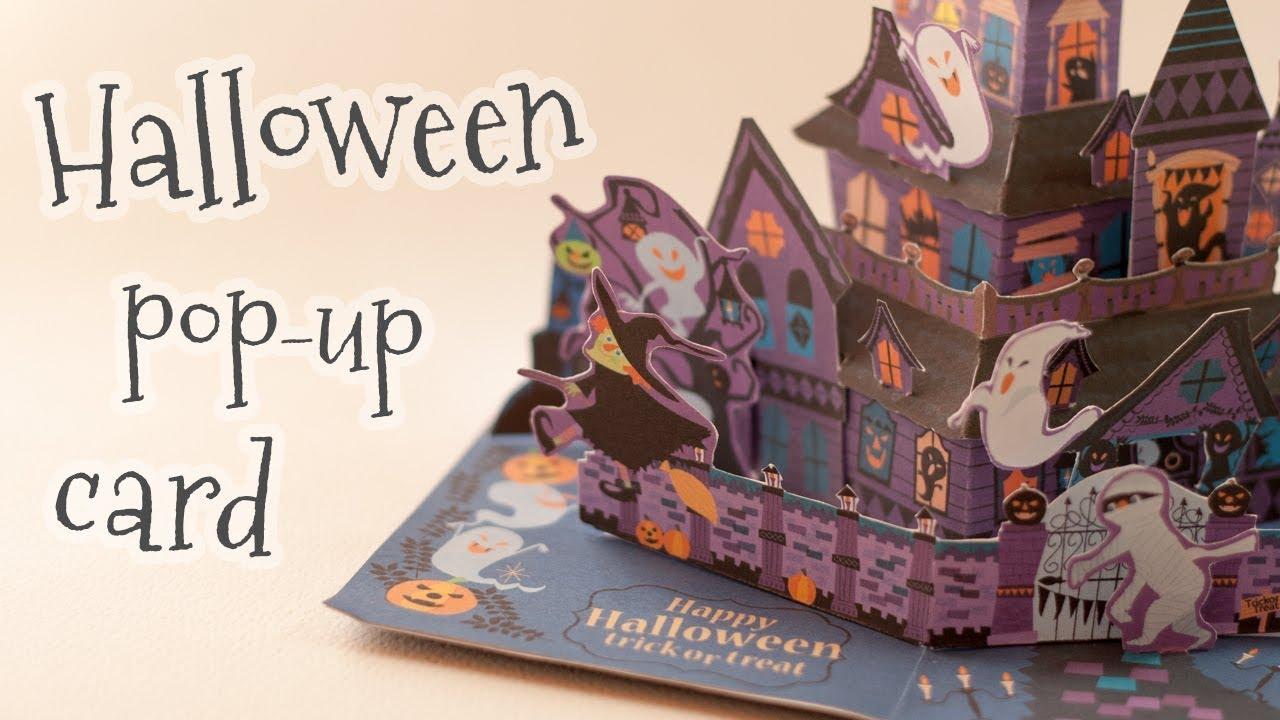 Halloween Bastelideen Youtube.Diy Halloween Pop Up Card Papercraft Step By Step Tutorial Youtube