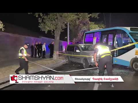 Խոշոր ավտովթար Երևանում. բախվել են BMW-ն, Hyundai-ն, Nissan-ն ու N24 միկրոավտոբուսը. կան վիրավորներ