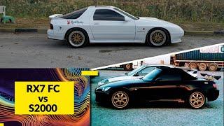 Mazda RX7 FC & HONDA S2000