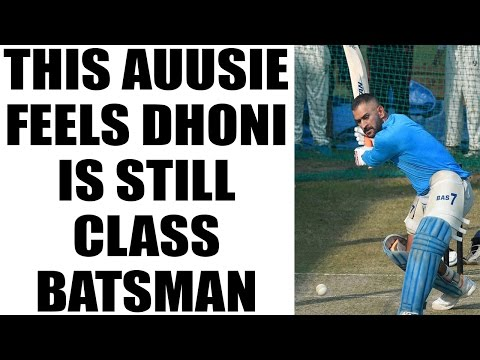 MS Dhoni finds supporter in Aussie legend Shane Warne | Oneindia News