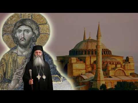 Όταν δείτε του Τούρκους να «ασχολούνται» με τις Εκκλησίες τότε θα ...