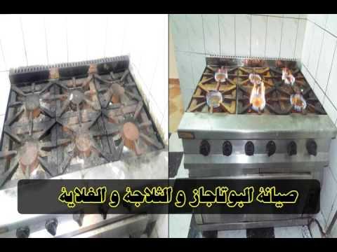 تجديد و رفع كفاءة فيلا الكنيسة بالاسكندرية 2017