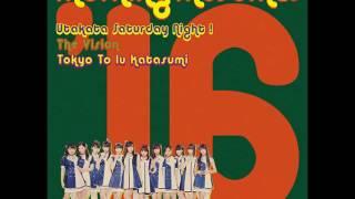 Remixed by 川辺ヒロシ (TOKYO No.1 SOUL SET)