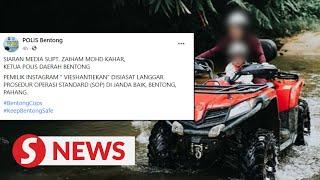 Cops investigating owner of Instagram account for false claim