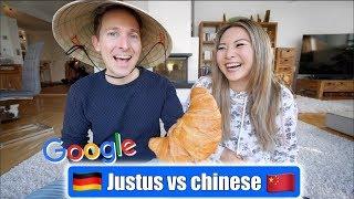Justus vs Google Übersetzer Chinesisch 🇨🇳 Ist er bereit für China? Sprachen Challenge Mamiseelen