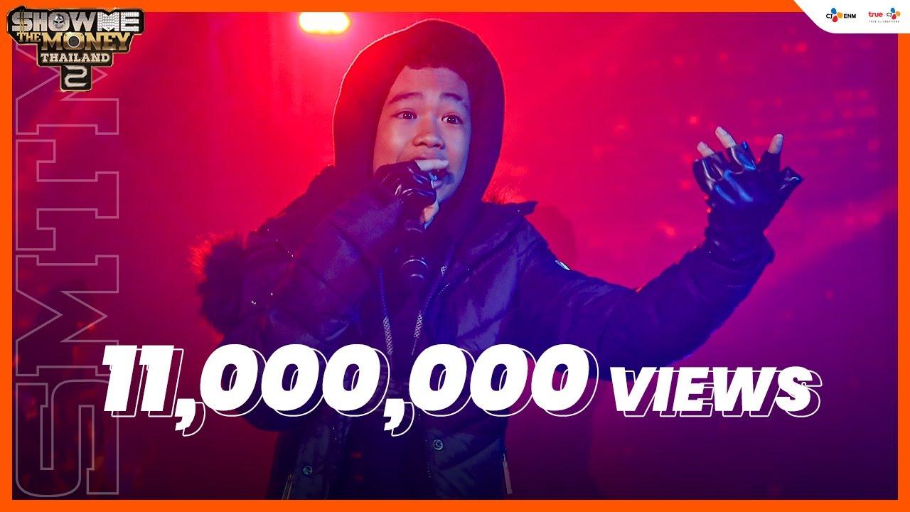 Download Uzi - SPRITE (HIGHLIGHT) | FINAL | [ SMTMTH2 ]