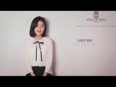 [VOCAL COVER]김연준-밤편지(원곡:아이유-밤편지)