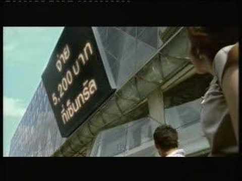 โฆษณาธนาคารกรุงศรี