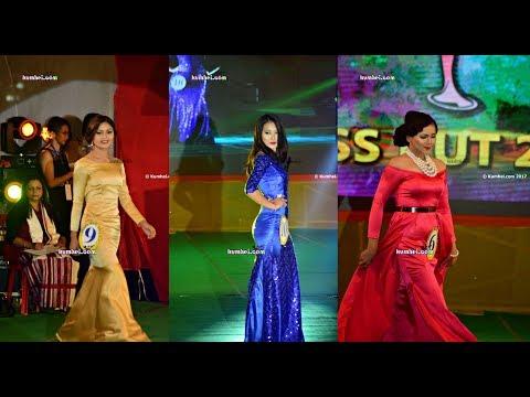 Miss Kut 2017 Introduction Round | Esther Nengpilhing Haokip-Miss Kut Winner