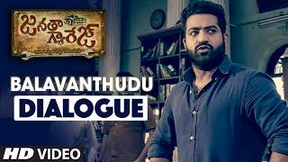 Janatha Garage Telugu Songs | Balavanthudu DIalogue | Jr NTR | Samantha | Nithya Menen | DSP