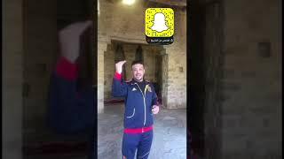 رحلتي بمسجد عمر بن الخطاب بدومة الجندل وشاهد اول مأذنة بالأسلام ورحلتنا لمدائن صالح