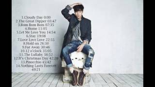 Best of Roy Kim compilation