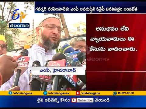 Owaisi Meets Governor Narasimhan | on Fresh Probe in Mecca Masjid Blast Case