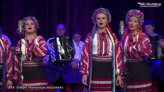"""XXX FORUM HUMANUM MAZURKAS -Narodowy Chór Ukrainy im. """"G.G.Wierowki""""-""""Mgła nad jarem"""""""