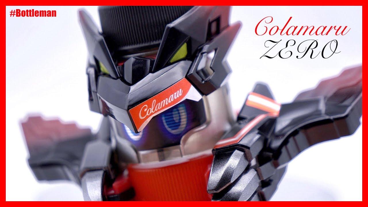 【ボトルマン】ノンシュガーなコーラマル・ZEROを作ってみた/Colamaru ZERO【Bottleman】