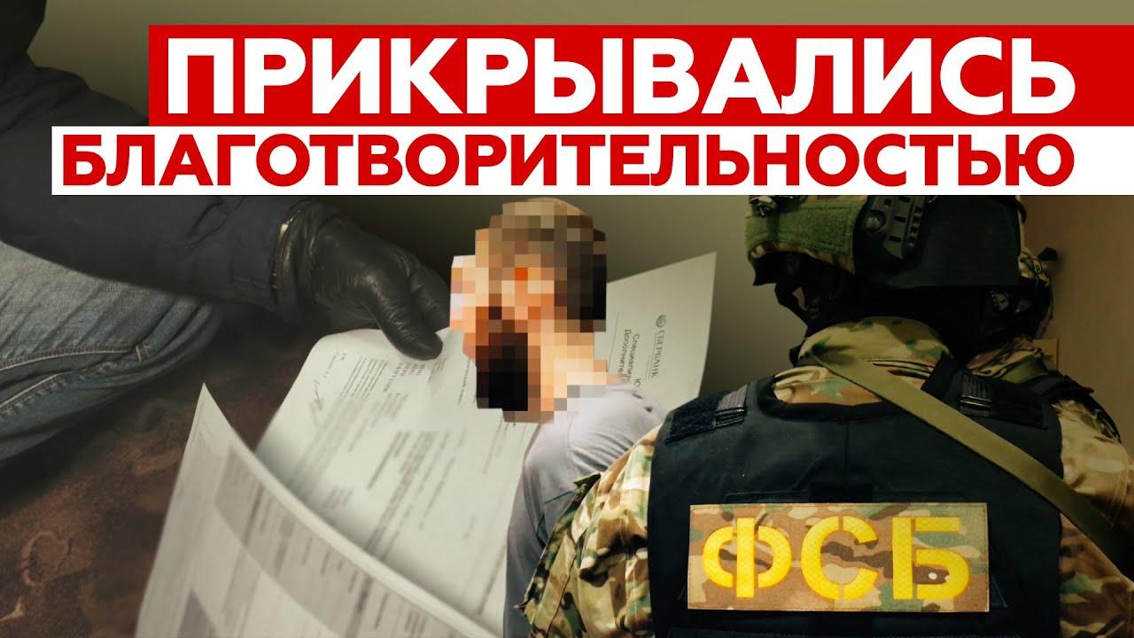 Задержание сторонников ИГ в Крыму и Татарии