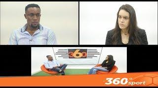 Le360.ma •ضيف خاص.. مابيدي يكشف حقائق خاصة عن اسباب رحيله عن الرجاء