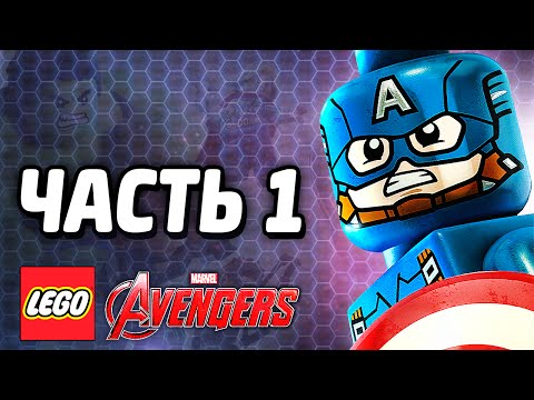 LEGO Marvel Super Heroes Adventures#9: Великаны и Карлики