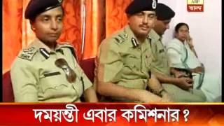 Damayanti Sen likely to return  barrackpore as police commissioner