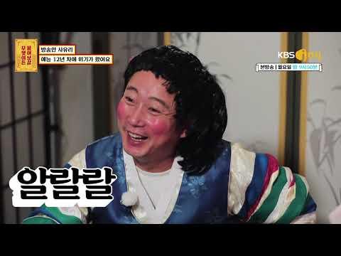 방송인 사유리 예능 12년 차에 위기가 왔어요!! [무엇이든 물어보살] 20190408