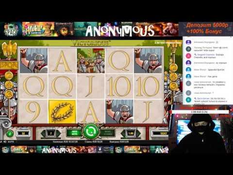 Видео Игровые автоматы 888 бесплатно онлайн