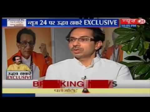 Shiv Sena Chief Uddhav Thackeray Exclusive Interview With Vinod Jagdale