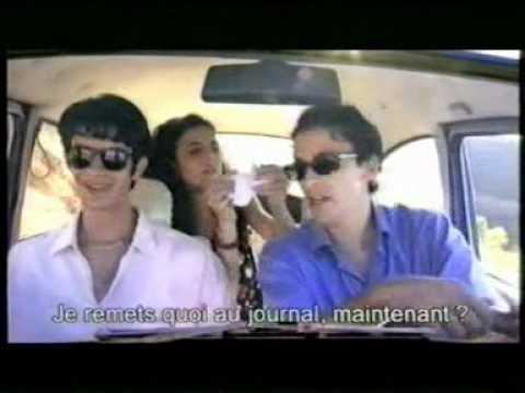 MANARA ALGERIEN EL TÉLÉCHARGER FILM