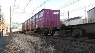 JR貨物・EF210形一本松踏切近く(Japan Freight Railway)