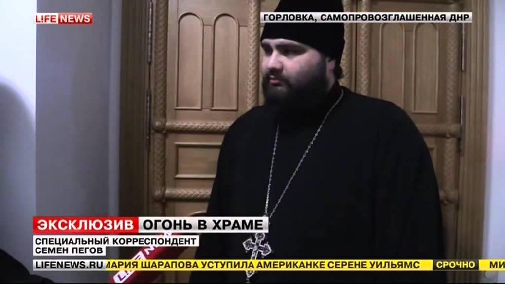 Менделеевск свежие новости