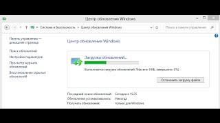 видео Обновления для Windows 8