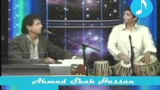 Ahamd Shah Hassan Jano Jahane Man Toyee
