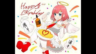 【誕生日】過ぎ去りしWお祝い【1000人】