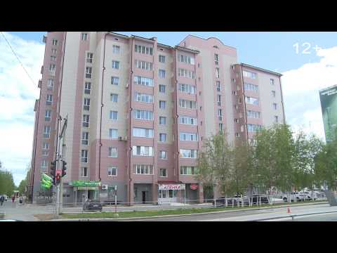 О страховании жилья от чрезвычайных ситуаций