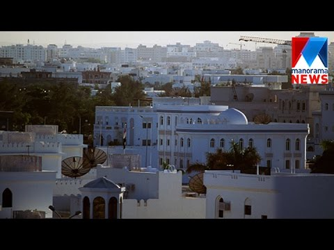 Huge power plant to built in Muscat | Manorama News