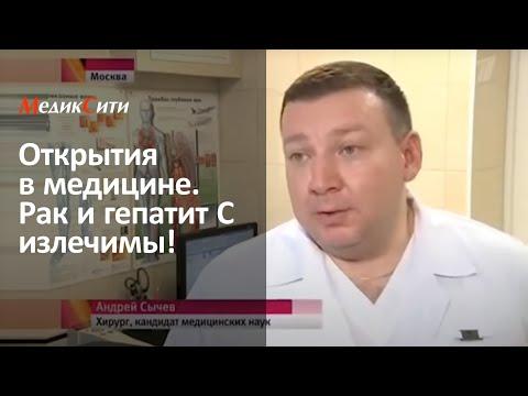 """Андрей Сычев, сосудистый хирург """"МедикСити"""", в программе """"Воскресное время"""" на Первом канале"""