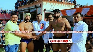 Chota Ganni Hoshiarpur VS Manna Zirkpur By Punjabilivetv.com