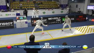 Wuxi 2018 Fencing World Championships ws T5 8 UKR vs CHN
