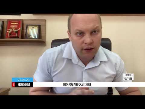 ТРК ВіККА: У працівників двох черкаських шкіл виявили COVID19