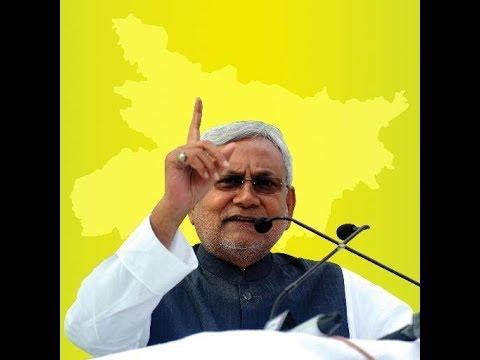 Bihar CM Nitish Kumar Full Speech in Simrahi Bazar, Supaul | नीतीश कुमार की समीक्षा यात्रा | सुपौल