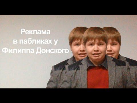 """Видеоуроки """"1С: Управление торговлей 11.2."""" урок 10. Работа с услугамииз YouTube · Длительность: 11 мин58 с"""