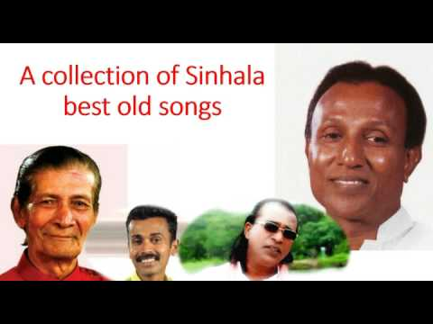A Collection Of Old Sinhala Songs