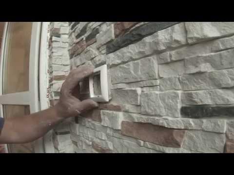 """12. """"Камень"""": розетки-выключатели на кривую стену"""