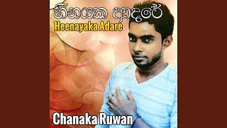 Heenayaka Adare