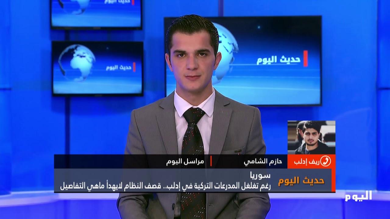 سوريا رغم تغلغل المدرعات التركية في إدلب.. قصف النظام لايهدأ ماهي التفاصيل