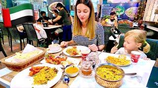 Дубай БЕЗ все включено Цены в ресторане. Купили Даше подарок на набережной Al Seef