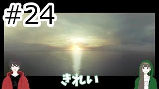 Twitter https://twitter.com/shigezo_hashire □ryunosuke☞Twitter https://twitter.com/midoriyama_ □ryunosuke☞channel ...